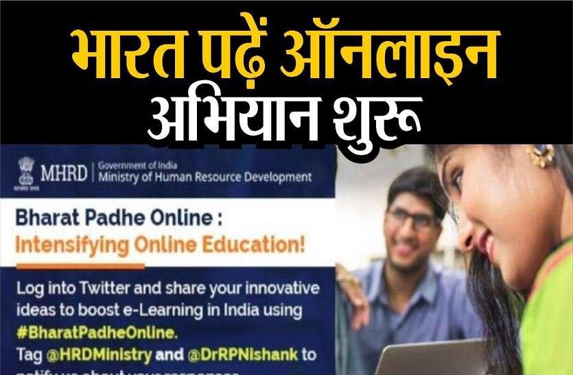 Hire-tutor-Online